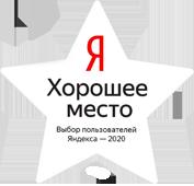 Яндекс Звезда
